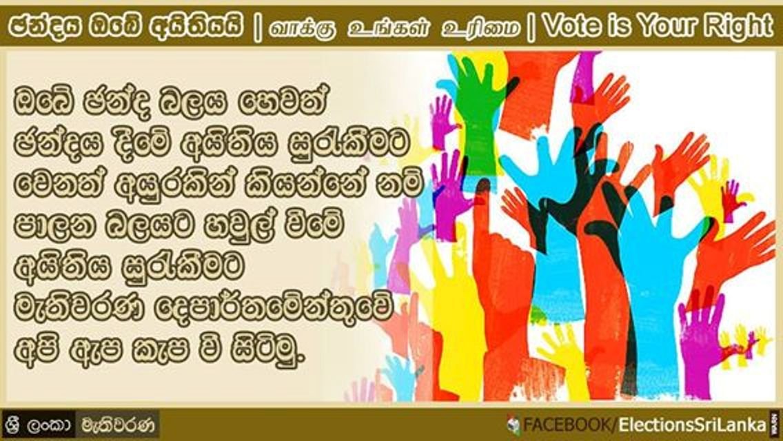 From Elections Department Facebook page (1)
